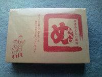 f20e44520181 ブランドコピー品安心通販、スーパーコピーブランド激安信用店 - 福岡の ...