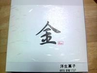 ファイル 89-2.jpg
